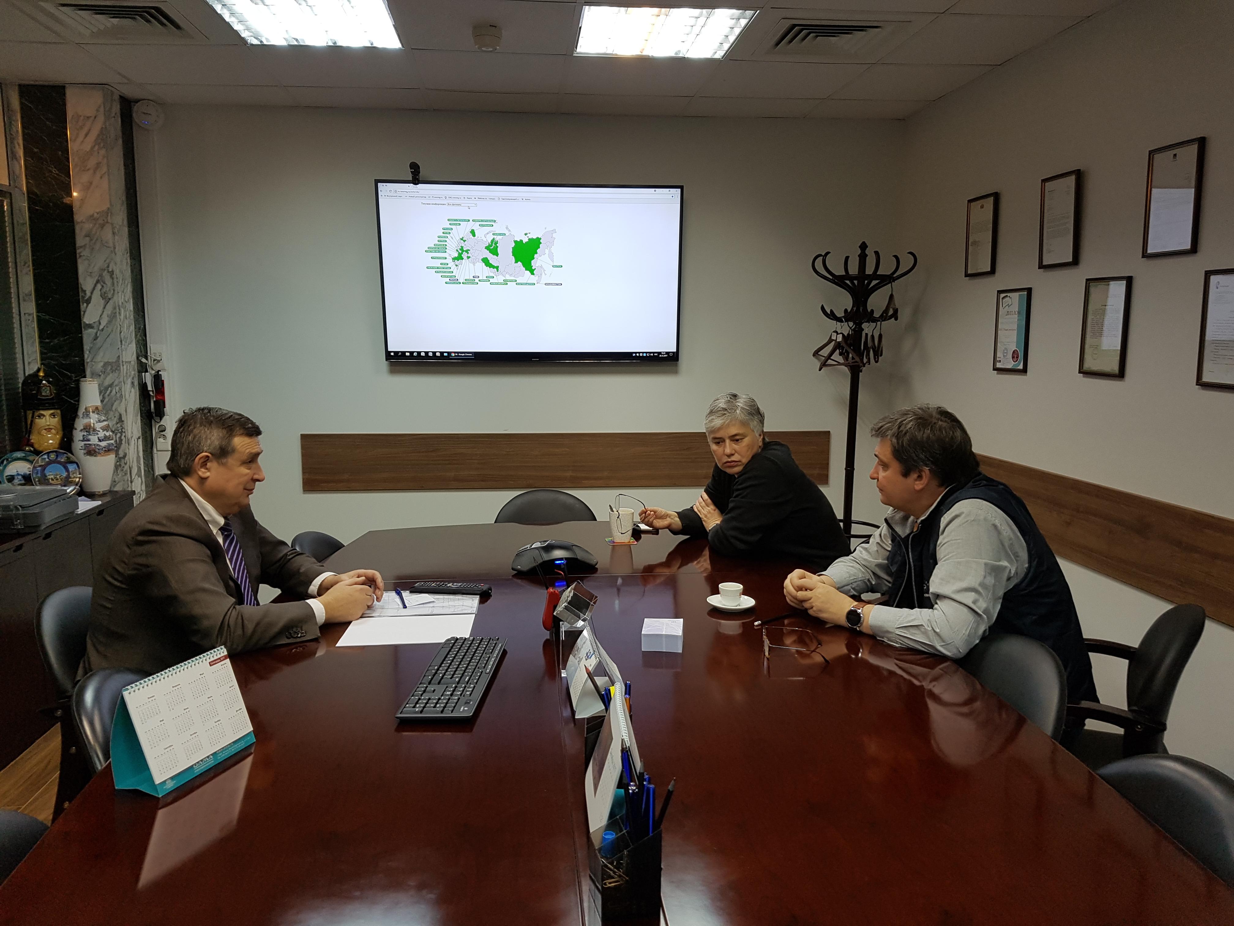 Телефонная конференция АО Новый регистратор 2017